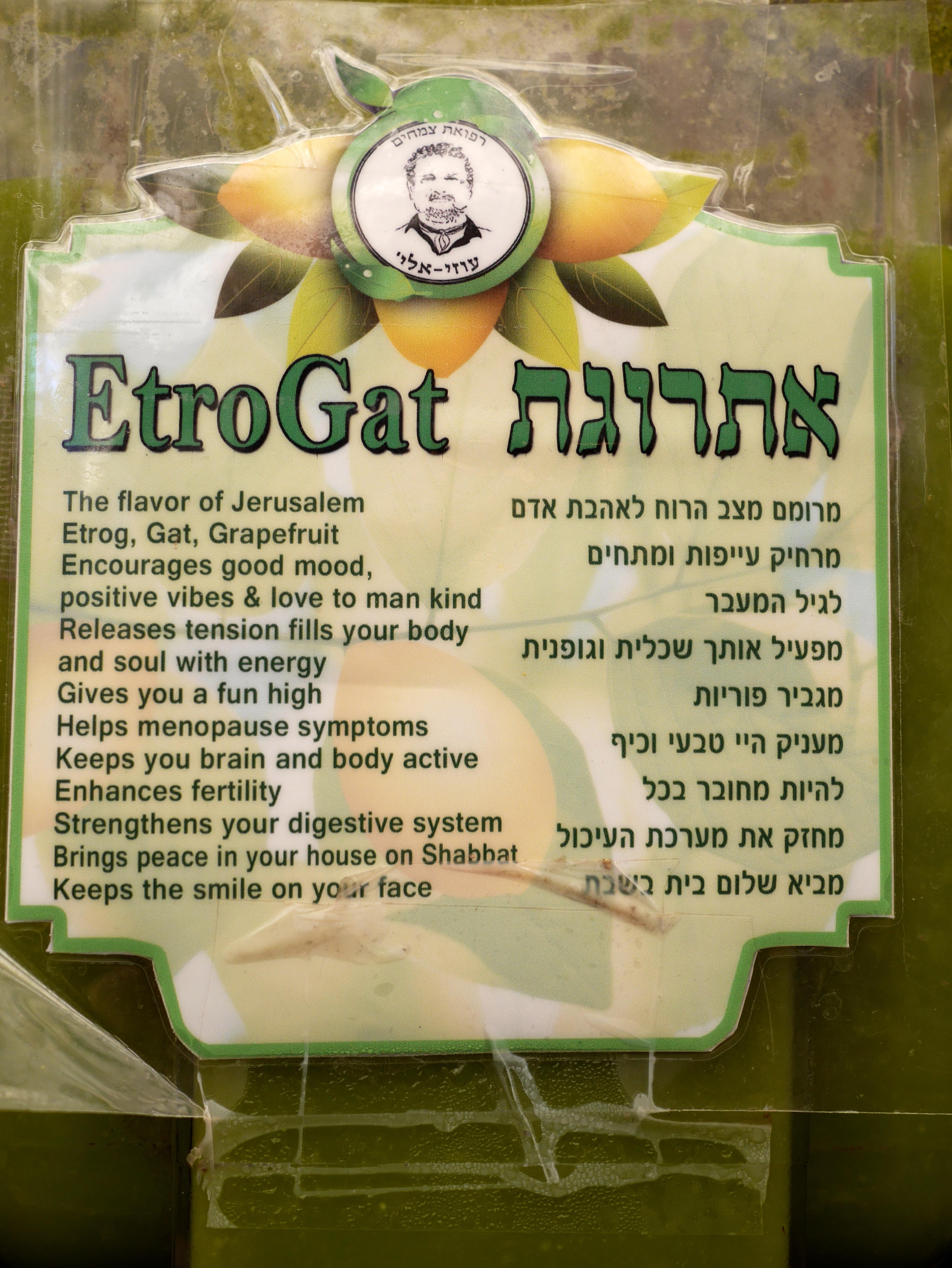 Uzi Eli EtroGat at Machne Yehuda Market www.thesweetwanderlust.com