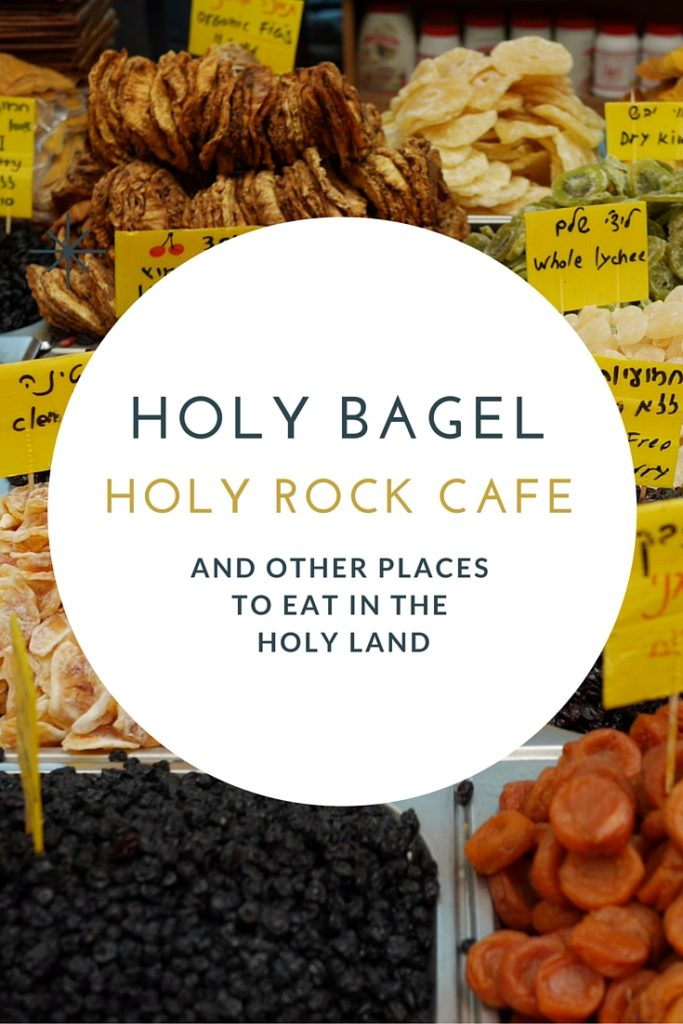 The best places to eat in the Holy Land thesweetwanderlust.com
