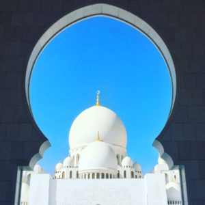 Grand Mosque Dome Abu Dhabi