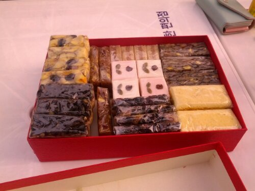 Holiday desserts around the world: rice cakes South Korea