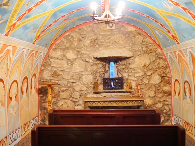 Castle of Park - chapel