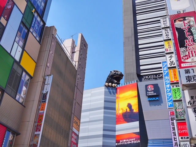 Shinjuku's Godzilla- a stop on this Japan travel itinerary 14 days